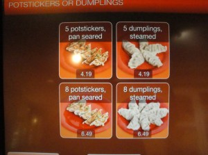 Pot sticker ordering