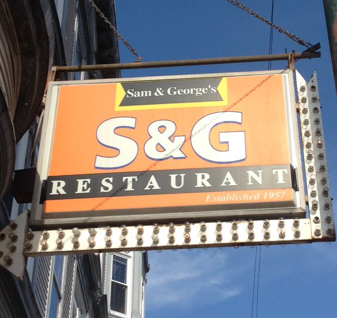 S and G Sign